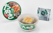 【トピックス】40周年を迎えた緑のたぬきとルービックキューブの異色コラボが実現!記念商品「緑のたぬききゅーぶ」が発売中!
