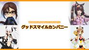 【イベントレポート】WONDERFUL HOBBY LIFE FOR YOU!!32 その2