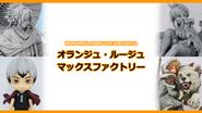 【イベントレポート】WONDERFUL HOBBY LIFE FOR YOU!!32 その3