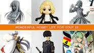 【イベントレポート】WONDERFUL HOBBY LIFE FOR YOU!!33 その3