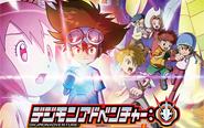 【トピックス】TVアニメ『デジモンアドベンチャー:』の世界を貴重な資料で振り返る「デジモンアドベンチャー:~太一&アグモンのひみつ~ 展」が開催決定!