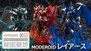 【あみあみメカスマ秘密基地】MODEROID『魔法騎士レイアース』 3魔神同時レビュー!