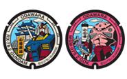 【トピックス】ガンダムデザインのオリジナルマンホールの設置を目指す「ガンダムマンホール」プロジェクト始動!