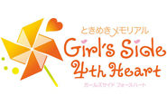 【トピックス】Nintendo Switch専用ソフト『ときめきメモリアル Girl's Side 4th Heart』の「Special Assort」と「通常版」が登場!あみあみ限定特典付きも発売決定!