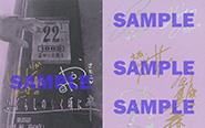 【トピックス】TVアニメ『ひぐらしのなく頃に卒』キャスト直筆サイン入り台本プレゼントキャンペーンが「あみあみオンラインショップ」にて実施!
