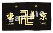 【トピックス】TVアニメ『東京リベンジャーズ』より、東京卍會の旗が刺繍タペストリーになって発売決定!