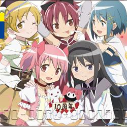 TVアニメ放送10周年記念!Tカード(魔法少女まどか☆マギカ)が、10月3日(日)より店頭発行受付スタート!