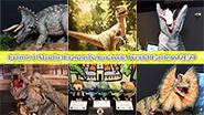 【イベントレポート】Prime1Studio Presents Jurassic World Gallery 2021