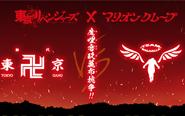 『東京リベンジャーズ』×マリオンクレープ「魔哩音玖麗布(マリオンクレープ)抗争」が、2021年10月より開催決定!