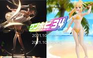 10月2日より、フィギュア・ホビーイベント「WONDERFUL HOBBY LIFE FOR YOU!! 34」が開催!Web上にて各メーカーの新作フィギュアを展示!