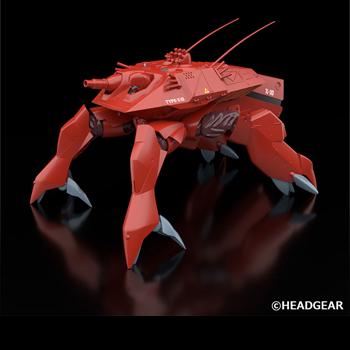 ファン待望の初プラキット化!『機動警察パトレイバー』より、試作重攻撃型レイバー「HAL-X10」がMODEROIDシリーズから登場!