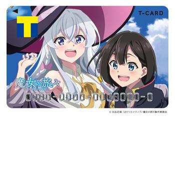 TVアニメ『魔女の旅々』デザインのTカードが登場!イレイナ・サヤの描き下ろしイラストのオリジナルグッズも予約スタート!