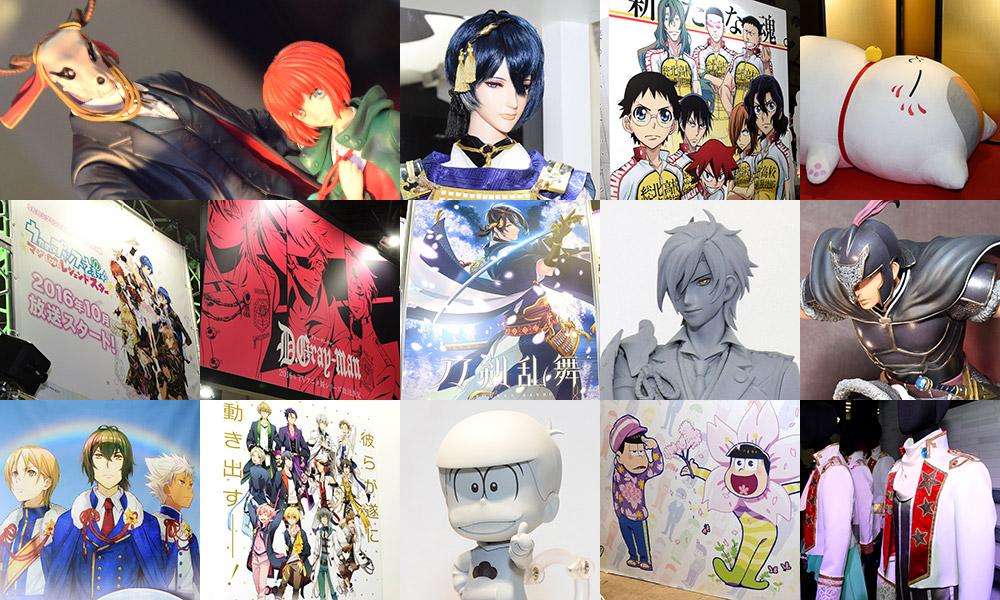 AnimeJapan 2016 フォトリポート 【女性向け注目アイテム&POP】