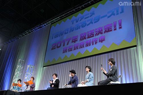 【イベントリポート】AnimeJapan 2016 TVアニメ『あんさんぶるスターズ!』ラジオ公開録音 ステージリポート