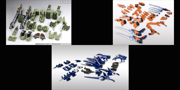 【再販】HMM ゾイド 1/72 ライガーゼロ専用 パンツァーユニット/イエーガーユニット/シュナイダーユニット プラモデル[コトブキヤ]