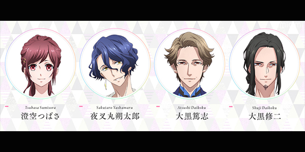 【トピックス】TVアニメ『B-PROJECT~鼓動*アンビシャス~』最新キービジュアルと新キャラクター&キャストが発表