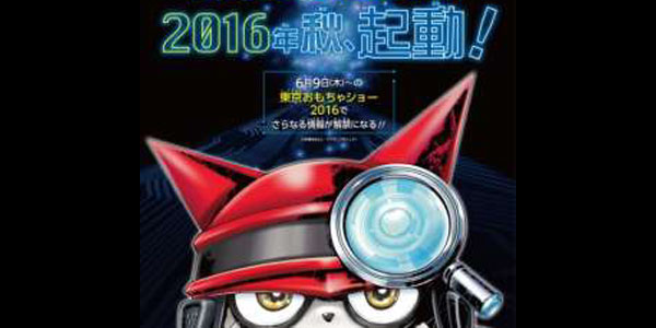 【トピックス】2016年秋より『デジモンユニバース アプリモンスターズ』がTVアニメなどクロスメディアで展開決定!