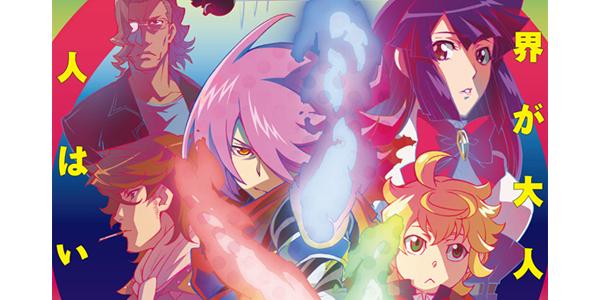 待望の第2期!オリジナルTVアニメ『コンクリート・レボルティオ~超人幻想~THE LAST SONG』4月3日放送開始